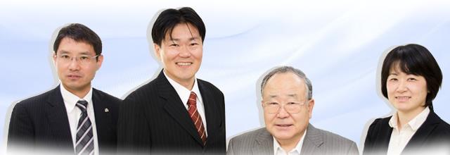 石井税務会計事務所スタッフ写真